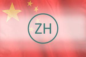 Flag_cina_ZH
