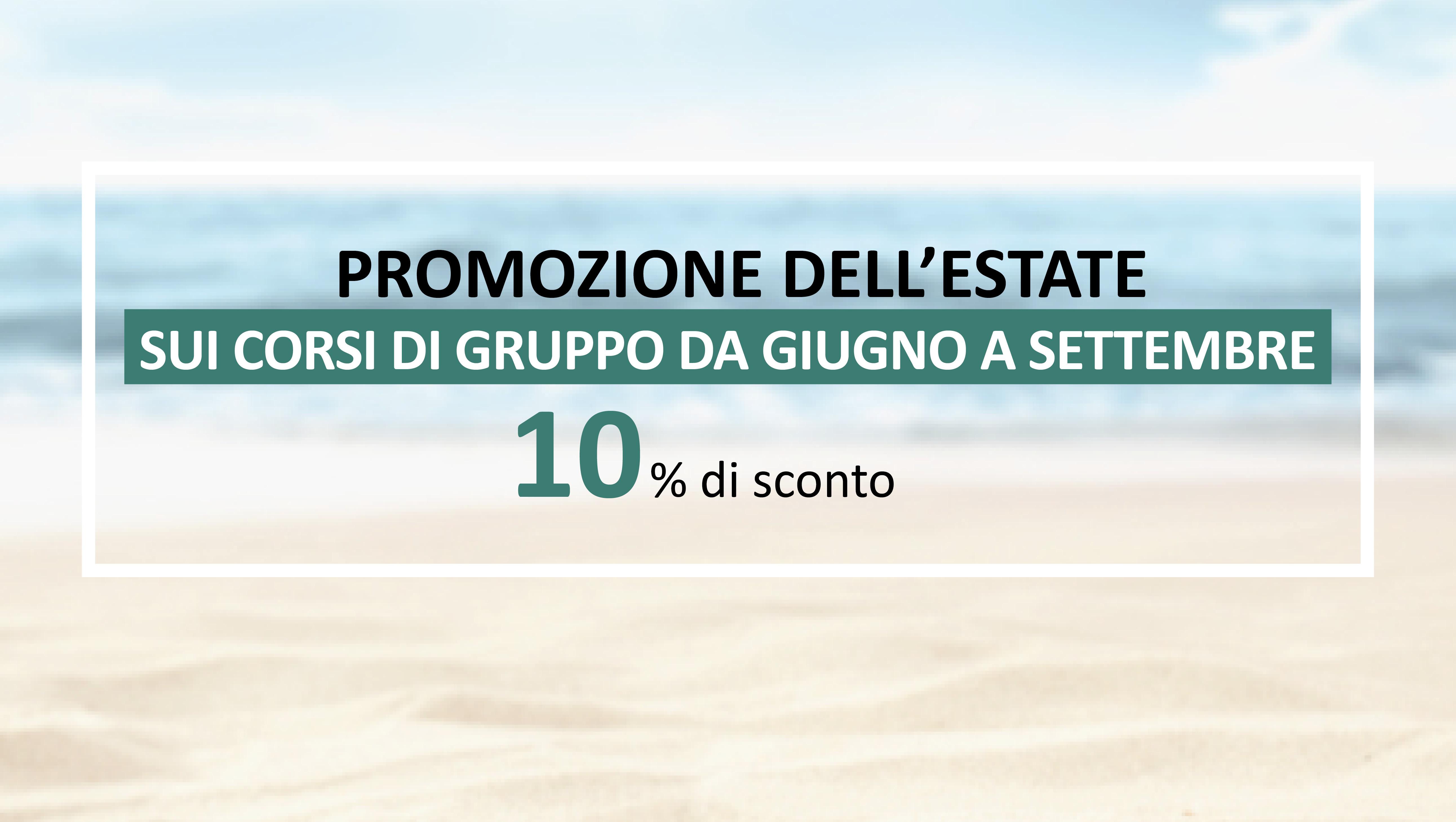 promozione per l'estate_sito
